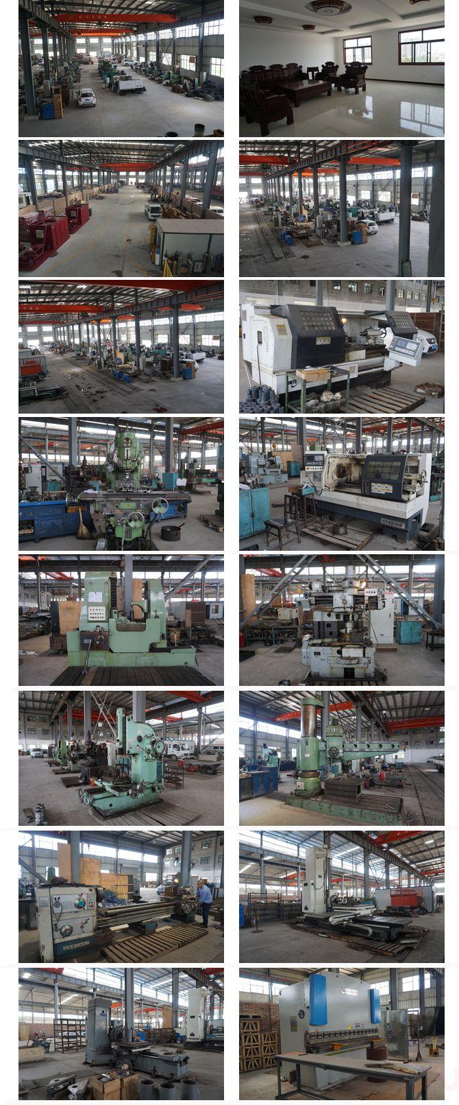 aipu factory